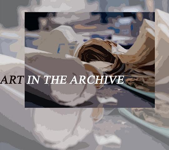 «Τέχνη στο αρχείο» ή «το αρχείο ως τέχνη».