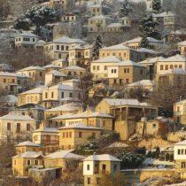 Εργαστήριο για τη βιώσιμη ανάπτυξη ορεινών παραδοσιακών οικισμών
