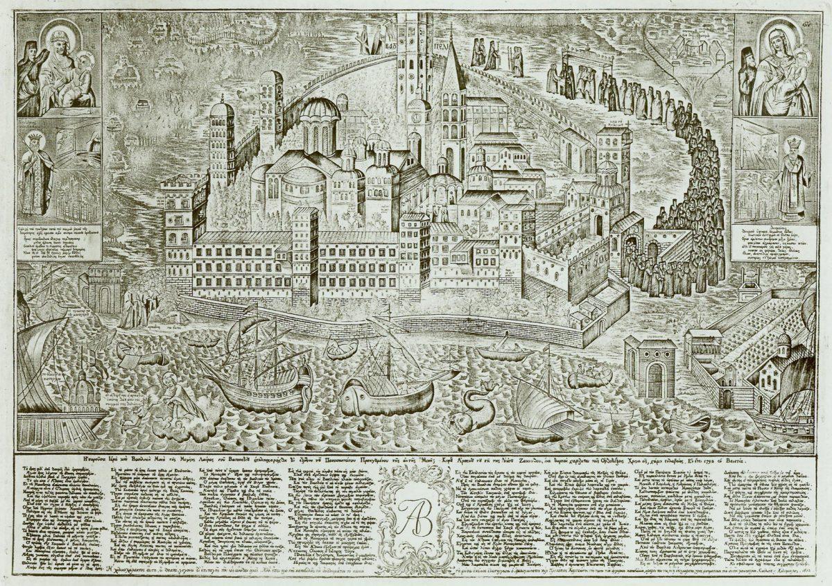 Εικ. 15. ΜΒΠ. Χαρακτικό της Συλλογής Ντ. Παπαστράτου με τη Μονή Βατοπαιδίου στο Άγιο Όρος, 1792–1802. Τυπογράφος Antonio Bortoli, Βενετία.