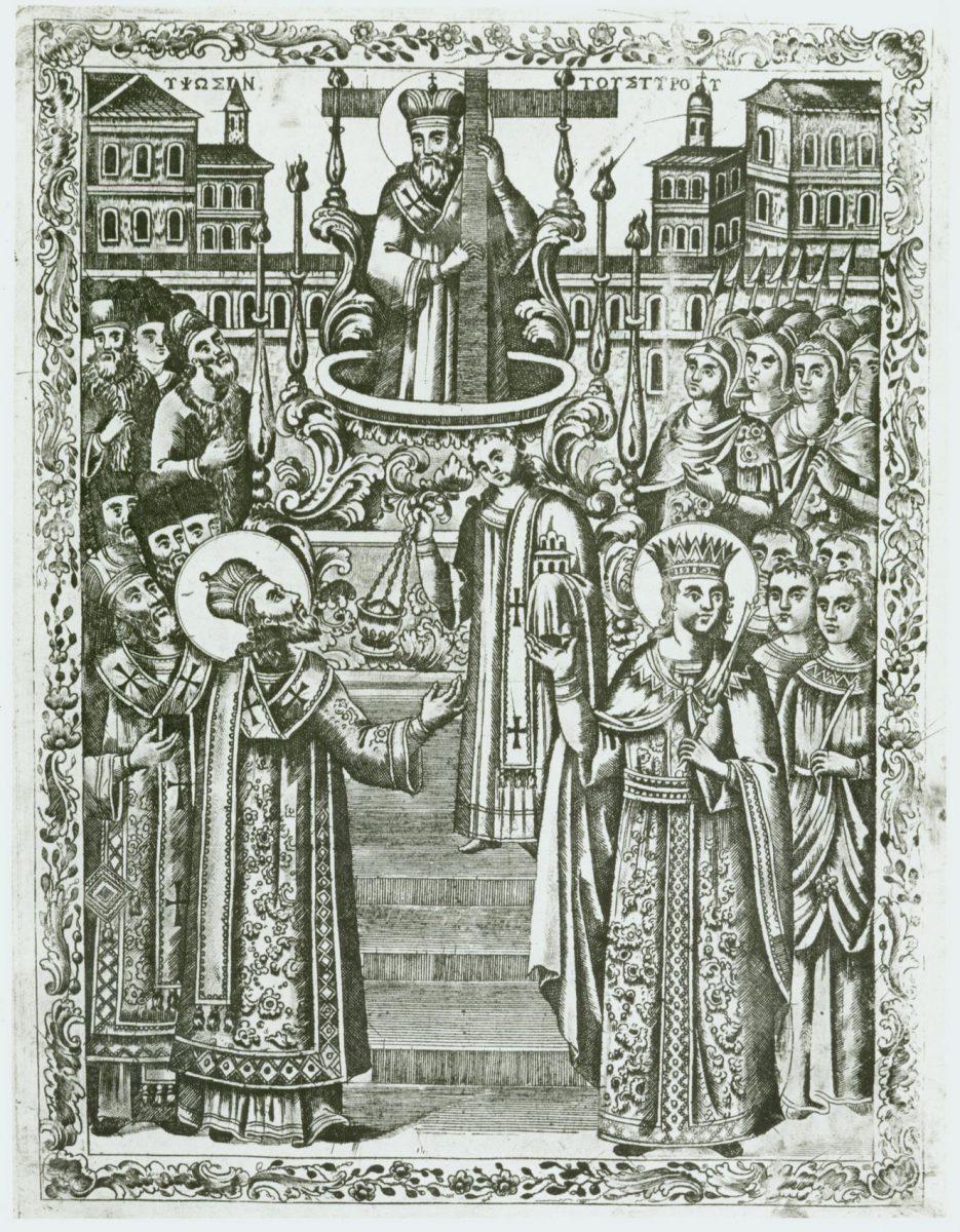 Εικ. 16α. Χαλκογραφία Ύψωσης του Τιμίου Σταυρού, μέσα 19ου αι. Συλλογή Ντ. Παπαστράτου. ΜΒΠ.