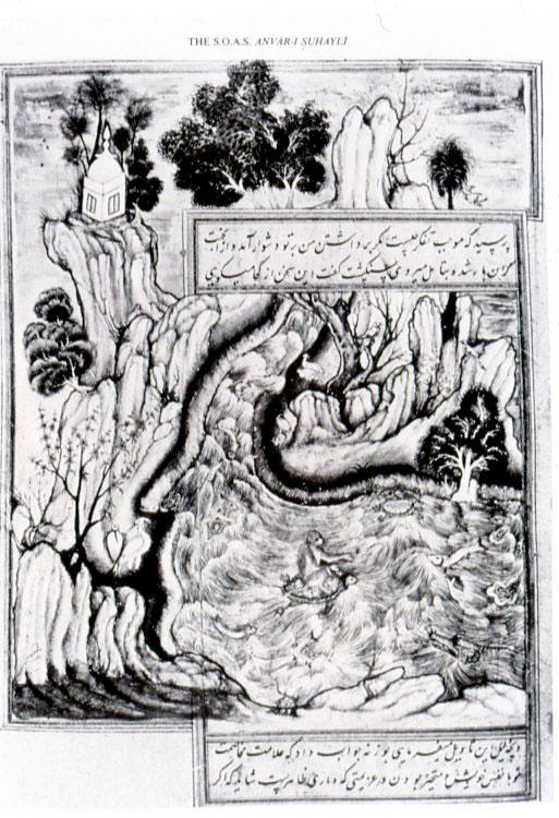 Εικ. 22. Εικονογραφημένο αραβικό χειρόγραφο του μυθιστορήματος Kalilah va Dimnah, με τη χελώνα που μεταφέρει πίθηκο, 1570.