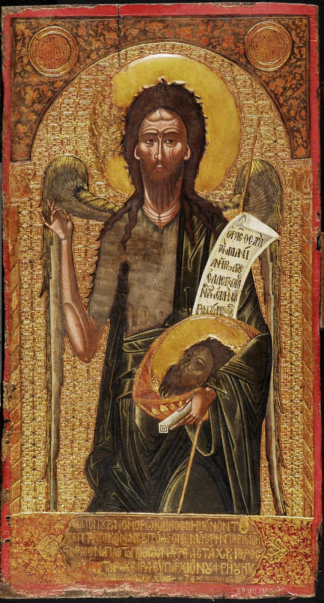 Εικ. 26. Εικόνα με τον άγιο Ιωάννη Πρόδρομο του ζωγράφου Ονούφριου Κύπριου,  1599. Εθνικό Μουσείο Μεσαιωνικής Τέχνης Κορυτσάς.