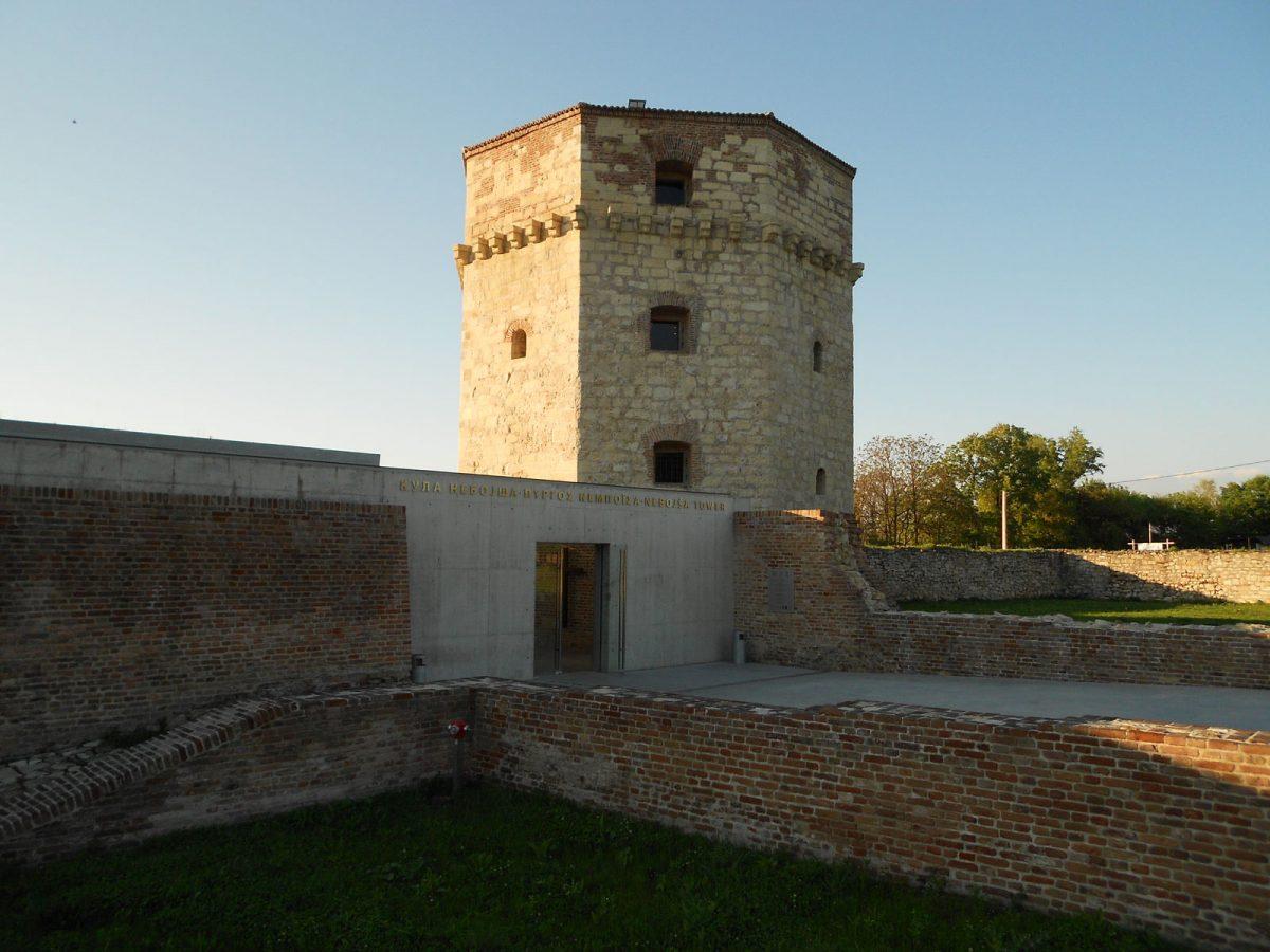 Εικ. 27. Βελιγράδι. Πύργος Nebojša.