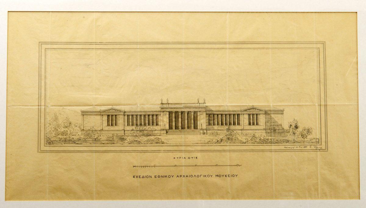 Κύρια όψη του Εθνικού Αρχαιολογικού Μουσείου. Σχέδιο του Ερνέστου Τσίλλερ (1887) (© TAΠΑ/Εθνικό Αρχαιολογικό Μουσείο).