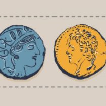 Θερινό Σχολείο για την Αρχαία Ελληνική και Ρωμαϊκή Νομισματική