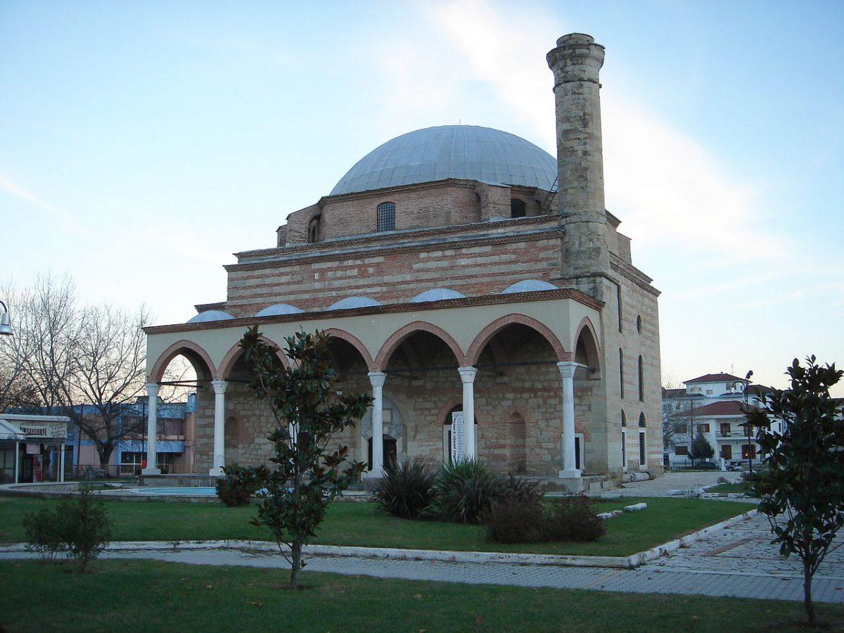 Το Κουρσούμ Τζαμί στα Τρίκαλα. Φωτ.: Βικιπαίδεια.