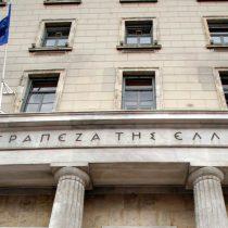 Η Τράπεζα της Ελλάδος αναγνωρίστηκε ως συλλέκτης