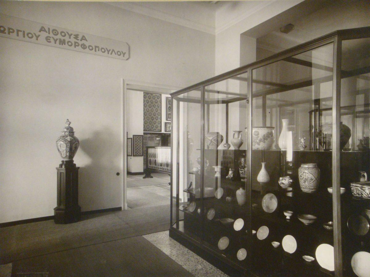 Εικ. 8. Αίθουσα στο Μουσείο Μπενάκη, δεκαετία 1930. © Μουσείο Μπενάκη.