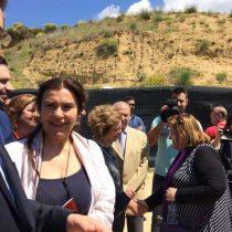 Την Αμφίπολη επισκέφθηκε η Λυδία Κονιόρδου