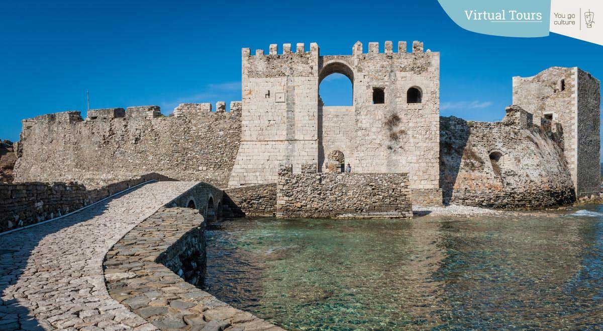 Αρχαιολογικοί χώροι και σημεία πολιτιστικού ενδιαφέροντος περιλαμβάνονται στο YouGoCulture.com.