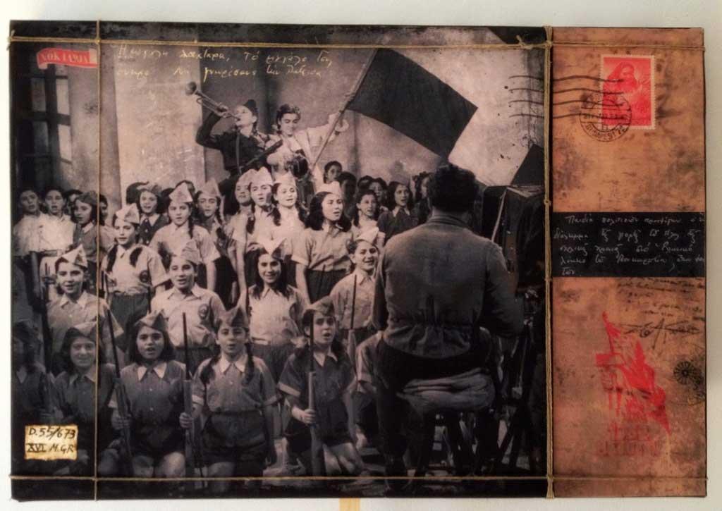 Μαριγώ Κάσση, «Πατρίδα αγαπημένη», 2016. Μεικτή τεχνική: κερωμένα χειροποίητα χαρτιά, φωτογραφία, ζελατίνα, ακουαρέλα, κλωστή. Φωτ.: Δημοτική Πινακοθήκη Θεσσαλονίκης.