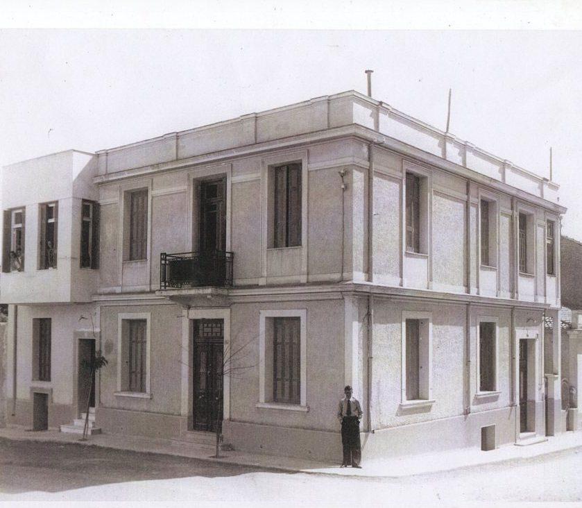 Κτήριο στο Λόφο Σκουζέ, 1935. Αρχείο Δ. Αγγελάκη.