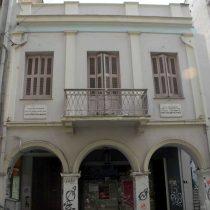 Ανακατασκευάστηκε το σπίτι όπου γεννήθηκε ο Κωστής Παλαμάς