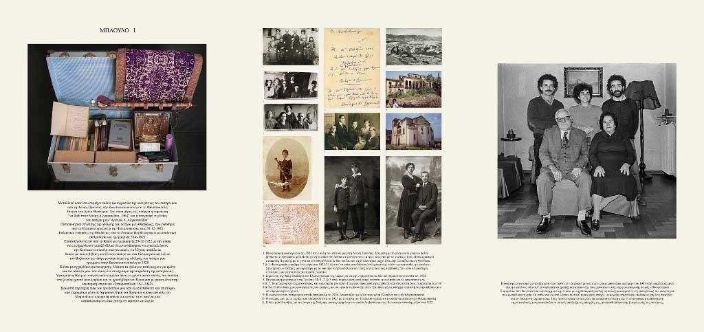 Περικλής Αλκίδης, «Απογραφή», έργο σε εξέλιξη. Αρχειακή ψηφιακή εκτύπωση inkjet, κείμενο, 126x60 εκ. Φωτ.: Δημοτική Πινακοθήκη Θεσσαλονίκης.