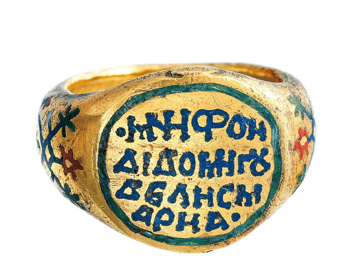Δαχτυλίδι αρραβώνα υστεροβυζαντινών χρόνων, από τη Συλλογή Σταθάτου. Αθήνα, Εθνικό Αρχαιολογικό Μουσείο (Στ. 662).