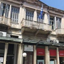 Στο ΕΣΠΑ η αποκατάσταση του ιστορικού δημαρχείου Άρτας