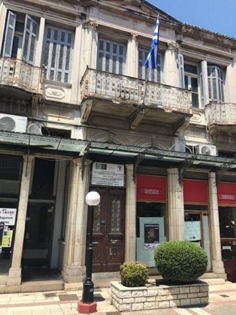 Το ιστορικό δημαρχείο Άρτας βρίσκεται πλέον στην πλήρη κυριότητα του δήμου.