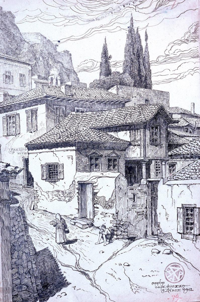 Εικ. 2. Η οδός Φλέσσα στην Πλάκα, 1912, σχέδιο του Ζάχου με πενάκι. Φωτογραφικό αρχείο Ε. Φεσσά-Εμμανουήλ.
