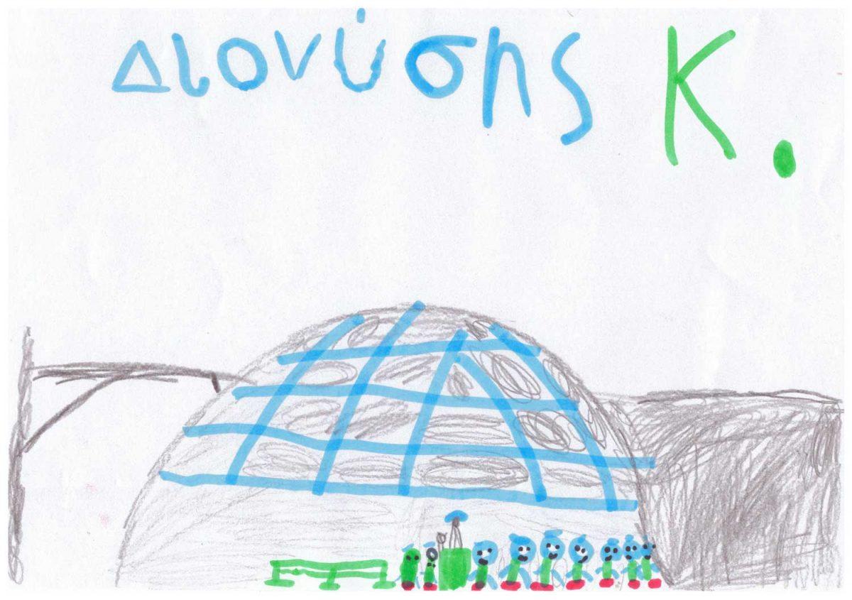 To Αρχαιολογικό Μουσείο Πατρών. Zωγραφιά του Διονύση Κ., 6 ετών, Νηπιαγωγείο Μιντιλογλίου Αχαΐας.