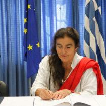Μνημόνιο συνεργασίας Ελλάδας-Κύπρου στον τομέα του πολιτισμού