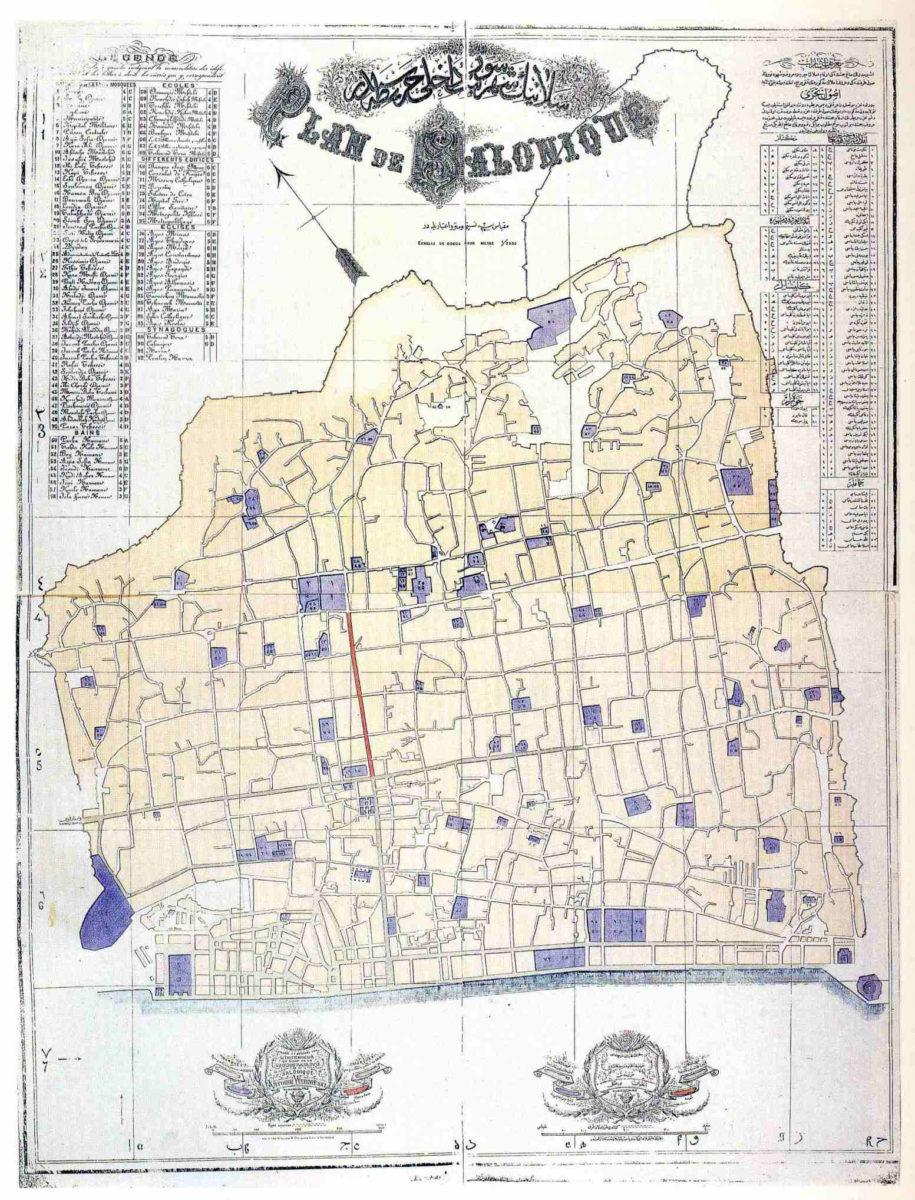 Χάρτης της Θεσσαλονίκης. Werniesky 1880.