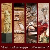 Λυδία Κονιόρδου: «Το Διαχρονικό Μουσείο Λάρισας είναι ένα σπουδαίο μουσείο»