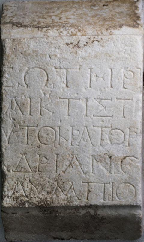 Ενεπίγραφη βάση μνημείου προς τιμήν του αυτοκράτορα Αδριανού. Άγνωστης προέλευσης. Χρονολογείται το 132 μ.Χ. Αρ. ευρ. Θ 276. (Φωτογραφικό Αρχείο Εθνικού Αρχαιολογικού Μουσείου)