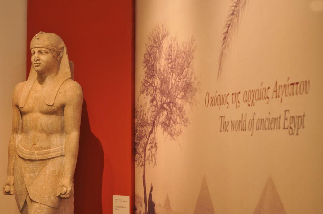 Αιγυπτιάζον άγαλμα Αντίνοου. Από το ιερό των Αιγυπτίων Θεών στον Μαραθώνα. Εθνικό Αρχαιολογικό Μουσείο, Αίθ. 41. Αρ. ευρ. Αιγ. 1 (Φωτογραφικό Αρχείο Εθνικού Αρχαιολογικού Μουσείου)