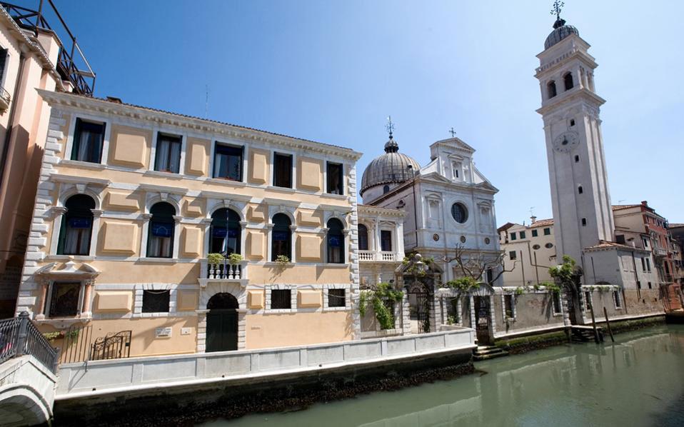 Υποτροφίες από το Ινστιτούτο Βυζαντινών και Μεταβυζαντινών Σπουδών Βενετίας