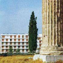 Αρχαιολογικό απόθεμα και οικονομική ανασυγκρότηση της Ελλάδας, 1945-1967