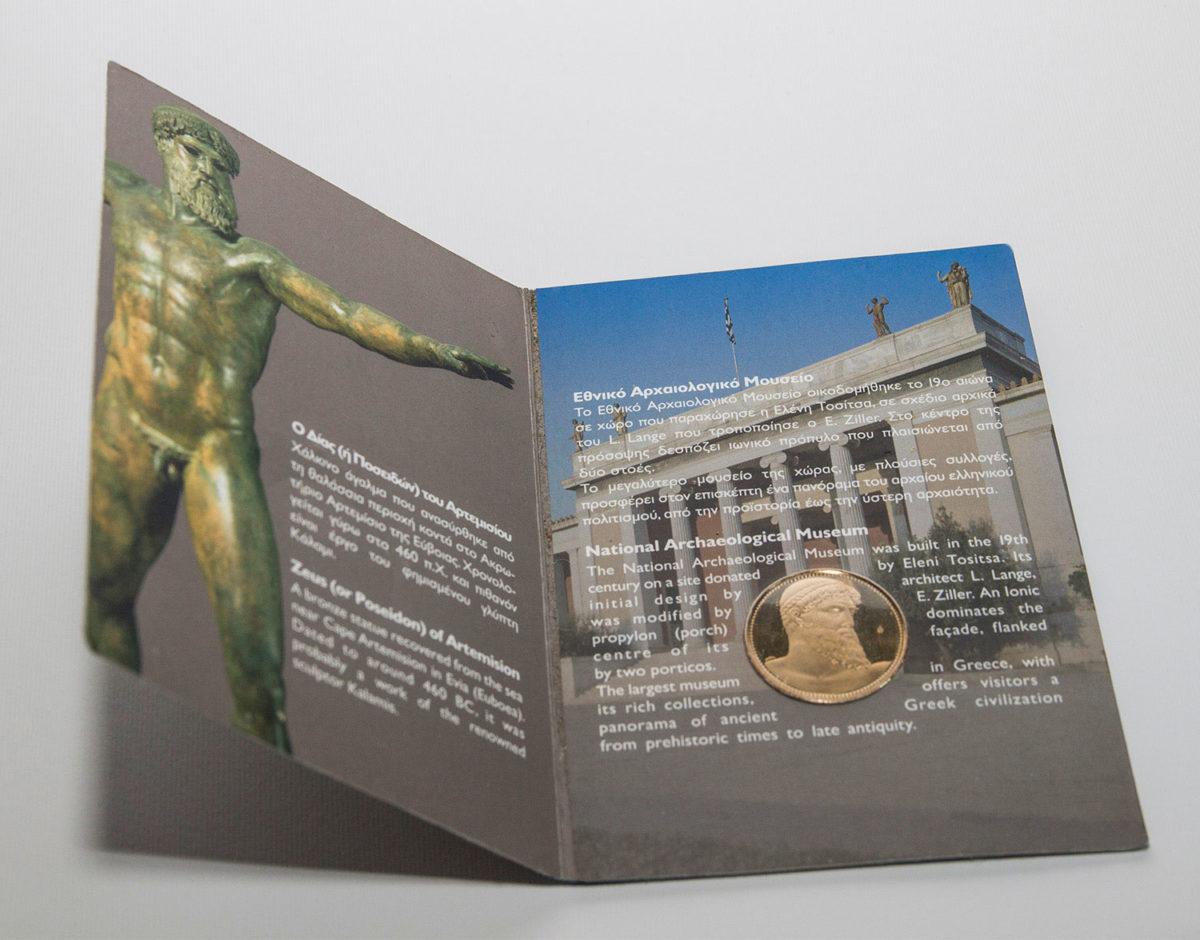 Το μετάλλιο του Εθνικού Αρχαιολογικού Μουσείου (© TAΠΑ/Εθνικό Αρχαιολογικό Μουσείο).