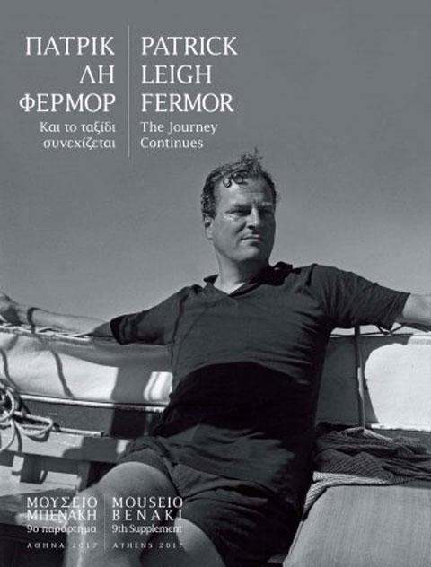 «Πάτρικ Λη Φέρμορ. Και το ταξίδι συνεχίζεται». Το εξώφυλλο της έκδοσης.