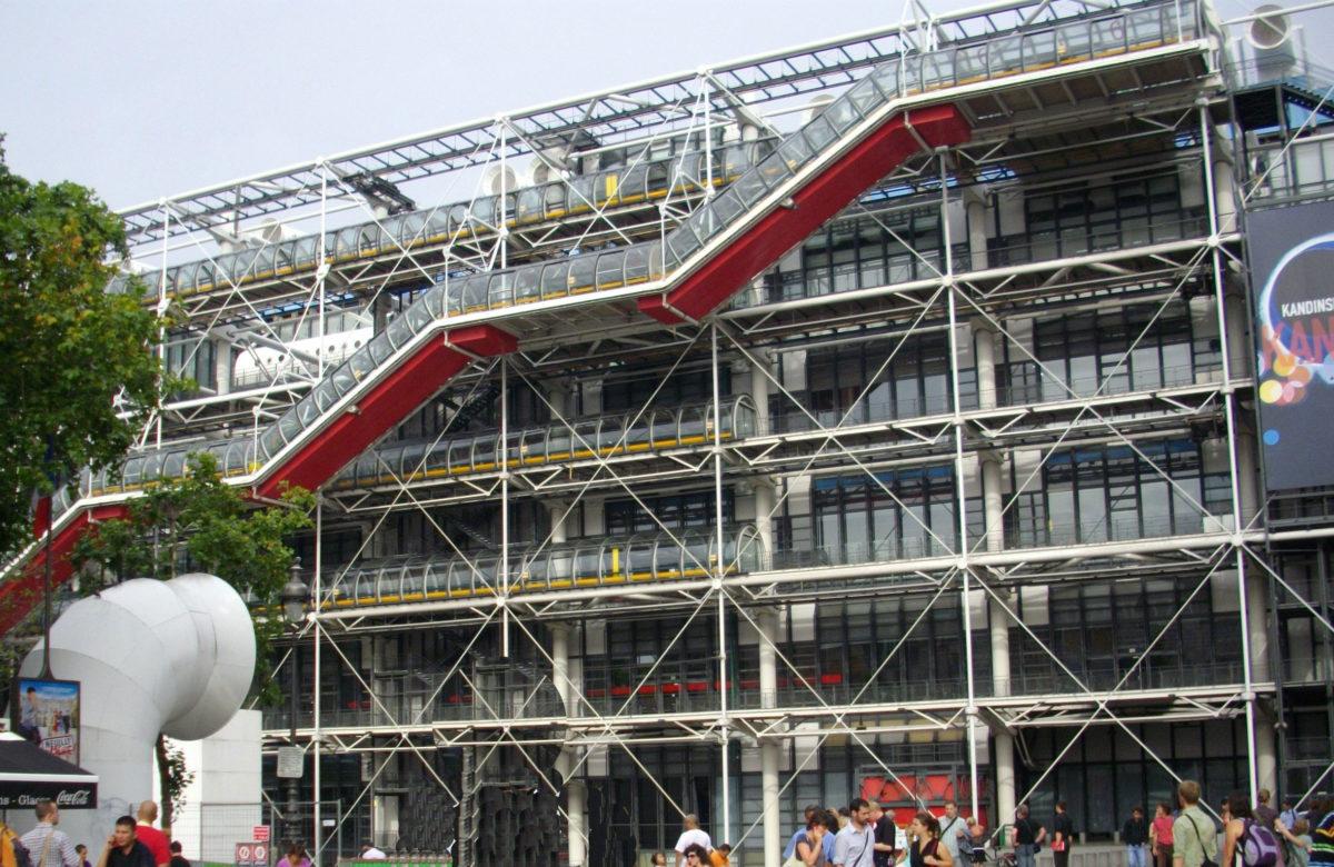 Το Κέντρο σύγχρονης τέχνης Ζορζ Πομπιντού στο Παρίσι.
