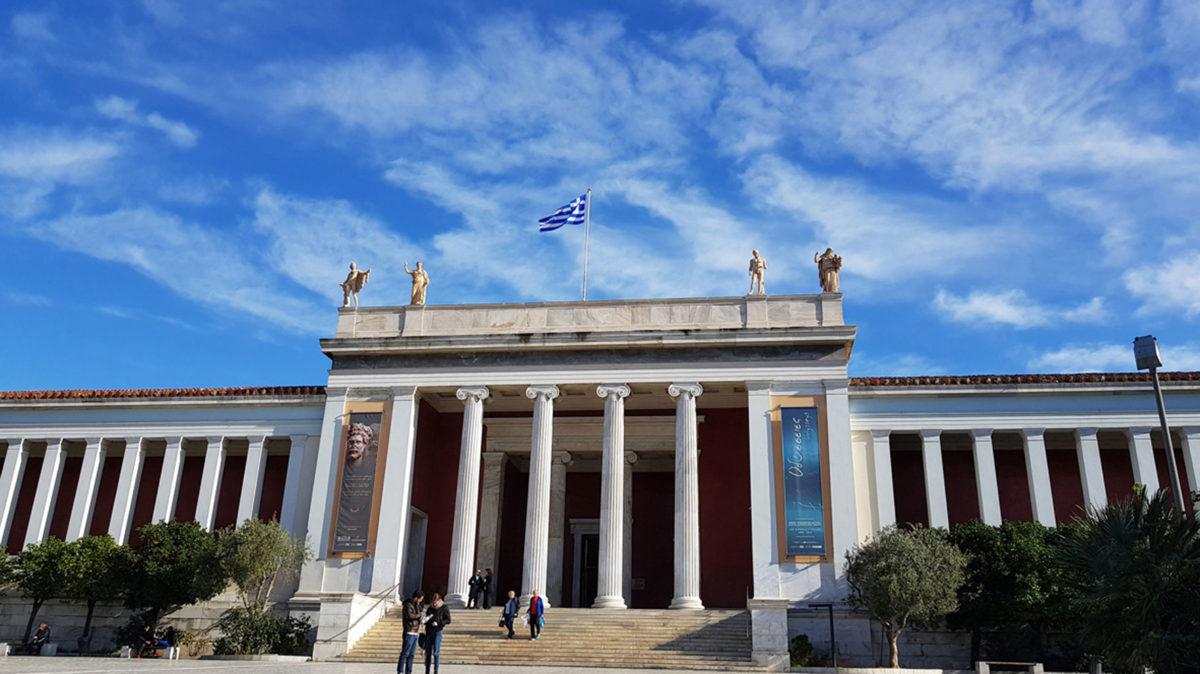 Το Εθνικό Αρχαιολογικό Μουσείο (φωτ.: ΑΠΕ-ΜΠΕ).