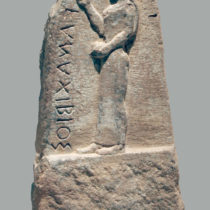 Ενεπίγραφη αναθηματική στήλη, γνωστή ως «στήλη του Αναξίβιου»,  μέσα 6ου αι. π.Χ. Φωτ.: Β. Γεωργιάδης.