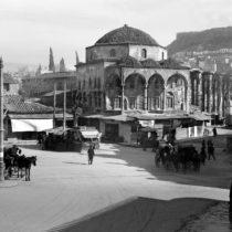 H Αθήνα μέσα από τα Φωτογραφικά Αρχεία του Μουσείου Μπενάκη