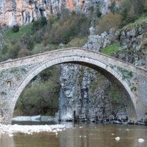 Έτοιμη η μελέτη για τη διάσωση των πέτρινων γεφυριών στο Τσεπέλοβο