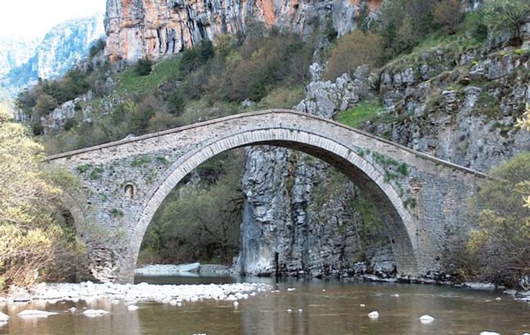 Το γεφύρι του Μίσιου (φωτ.: Δήμος Ζαγορίου).