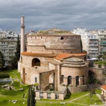 10 εκατ. ευρώ για 17 νέα έργα πολιτισμού στην Κεντρική Μακεδονία