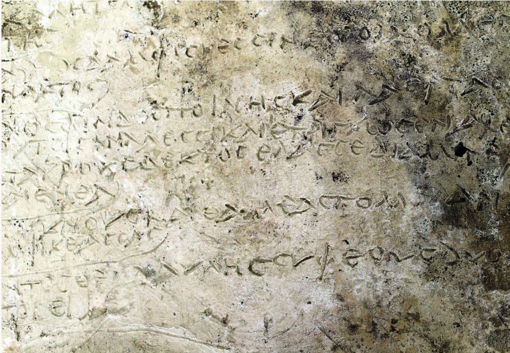 Στην πλάκα αναγράφονται 13 στίχοι από τη ραψωδία ξ της Οδύσσειας (ομιλία του Οδυσσέα στον Εύμαιο) και, σύμφωνα με τις πρώτες εκτιμήσεις, μπορεί να χρονολογηθεί στη Ρωμαϊκή περίοδο (φωτ.: ΥΠΠΟΑ).