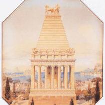 Τάφοι αρχόντων και βασιλέων στην ελληνιστική Μακεδονία και την Ανατολική Μεσόγειο