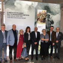 Εγκαινιάστηκε η έκθεση στο Αρχαιολογικό Μουσείο Κιλκίς