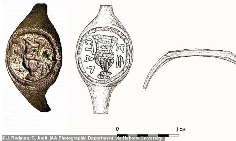 Το δαχτυλίδι που φέρει το όνομα του Πόντιου Πιλάτου (φωτ.: J. Rodman, C. Amit, IAA Photographic Department/Hebrew University).