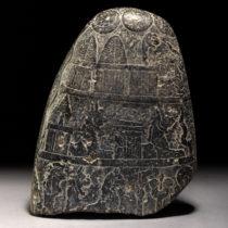Σπάνια βαβυλωνιακή στήλη επέστρεψε το Λονδίνο στη Βαγδάτη