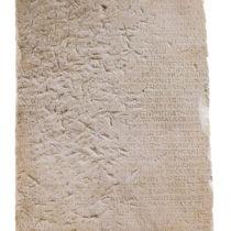 Η ενεπίγραφη στήλη από την Τροιζήνα με το «ψήφισμα του Θεμιστοκλέους».