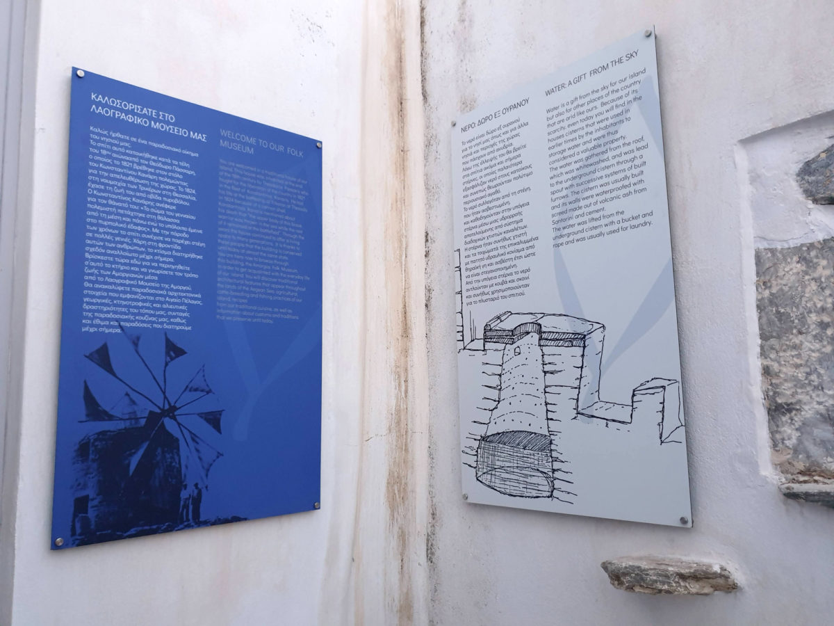 Στο Λαογραφικό Μουσείο της Αμοργού.
