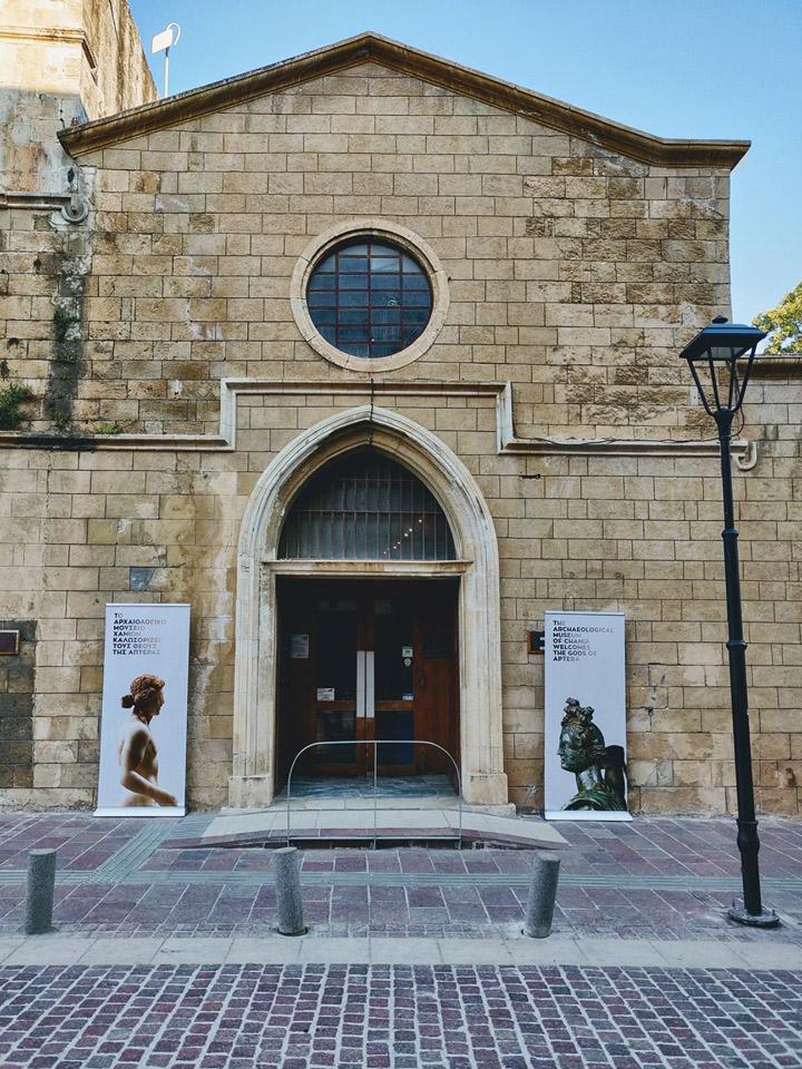 Η είσοδος του Αρχαιολογικού Μουσείου Χανίων (φωτ.: Αρχαιολογικό Μουσείο Χανίων).