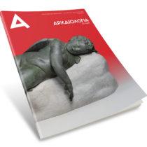 «Αρχαιολογία και Τέχνες»: Τεύχος 130