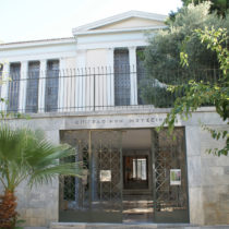 Ευρωπαϊκές Ημέρες Πολιτιστικής Κληρονομιάς στο Επιγραφικό Μουσείο