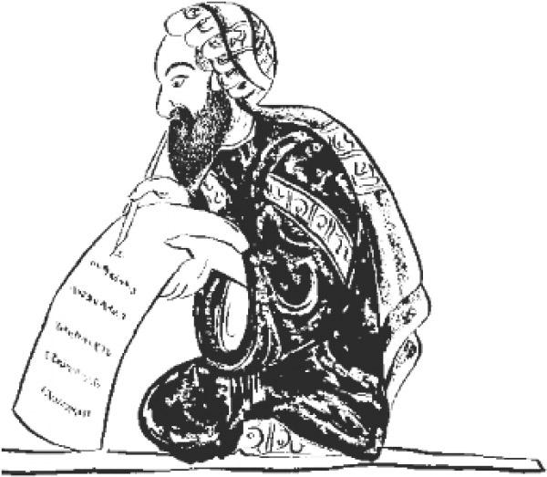 Δόκιμοι ερευνητές  για το Κέντρο Μεσογειακών, Μεσανατολικών και Ισλαμικών Σπουδών